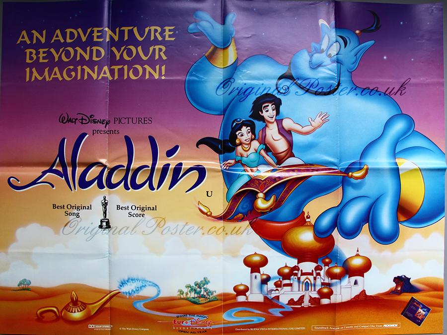 Aladdin - vintage movie